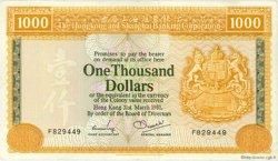 1000 Dollars HONG KONG  1981 P.190b TTB+