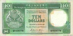 10 Dollars HONG KONG  1988 P.191b TTB+