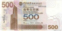 500 Dollars HONG KONG  2003 P.338 pr.NEUF