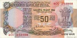 50 Rupees INDE  1978 P.084d pr.SUP
