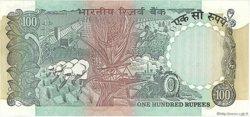 100 Rupees INDE  1979 P.086d SPL