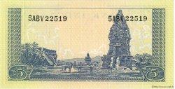 5 Rupiah INDONÉSIE  1957 P.049a NEUF