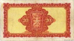 20 Pounds IRLANDE  1975 P.067b TB+