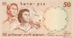 50 Lirot ISRAËL  1960 P.33c NEUF