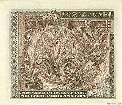 10 Sen JAPON  1946 P.062 NEUF