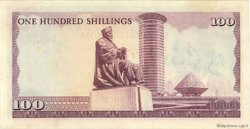100 Shillings KENYA  1975 P.14b TTB à SUP