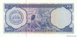 10 Patacas MACAO  1977 P.055a NEUF
