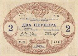 2 Perpera MONTENEGRO  1914 P.16 SUP