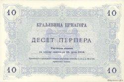 10 Perpera MONTENEGRO  1914 P.18 pr.NEUF