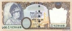 500 Rupees NÉPAL  2002 P.50 pr.NEUF