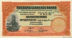 5 Pounds PALESTINE  1944 P.08a TTB+