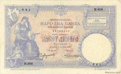 10 Dinara SERBIE  1893 P.10a pr.SPL