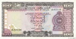 100 Rupees SRI LANKA  1977 P.082a pr.SPL