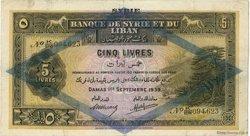 5 Livres SYRIE  1939 P.041e TTB