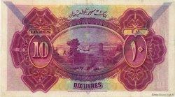10 Livres SYRIE  1939 P.042c TTB