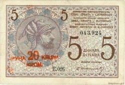 20 Kronen sur 5 DInara YOUGOSLAVIE  1919 P.016a TTB