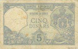 5 Dinara SERBIE  1917 P.14a TB