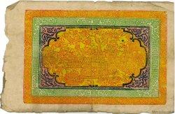 100 Srang TIBET  1942 P.11a TTB