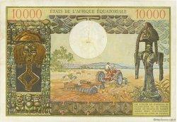10000 Francs type 1968 CENTRAFRIQUE  1968 P.07 TTB