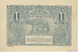 1 Leu ROUMANIE  1915 P.017 pr.NEUF