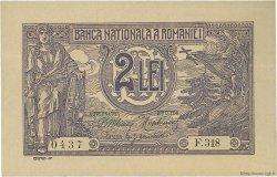 2 Lei ROUMANIE  1915 P.018 SPL