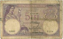 5 Lei ROUMANIE  1917 P.019a B