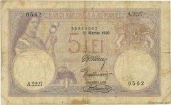 5 Lei ROUMANIE  1920 P.019a pr.TB