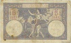 5 Lei ROUMANIE  1928 P.019a TB+