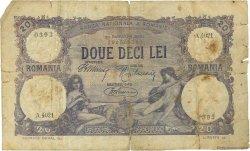 20 Lei ROUMANIE  1921 P.020 B