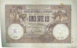 500 Lei ROUMANIE  1916 P.022a TB+