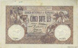 500 Lei ROUMANIE  1919 P.022a TTB
