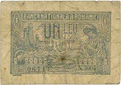 1 Leu ROUMANIE  1920 P.026a B