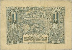 1 Leu ROUMANIE  1920 P.026a TTB