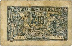 2 Lei ROUMANIE  1920 P.027a B