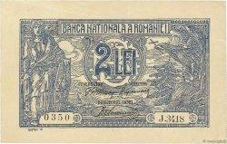 2 Lei ROUMANIE  1920 P.027a TTB à SUP