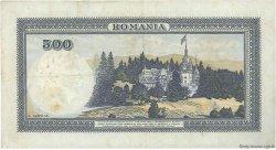 500 Lei ROUMANIE  1936 P.042a pr.TTB