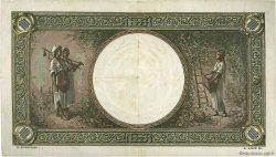 1000 Lei ROUMANIE  1936 P.044a TB+