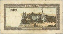 500 Lei ROUMANIE  1940 P.051a TB