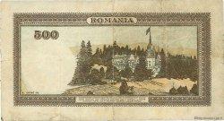 500 Lei ROUMANIE  1942 P.051a