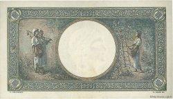 1000 Lei ROUMANIE  1941 P.052 pr.SUP