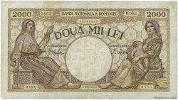 2000 Lei ROUMANIE  1941 P.053a TB+