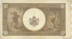 10000 Lei ROUMANIE  1946 P.057a TB à TTB