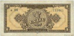 1 Leu ROUMANIE  1952 P.081b TB+