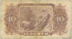 10 Lei ROUMANIE  1952 P.088b B
