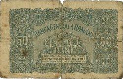 50 Bani ROUMANIE  1917 P.M02 B