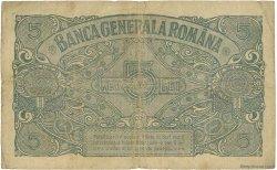 5 Lei ROUMANIE  1917 P.M05 TB