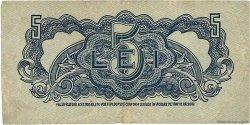 5 Lei ROUMANIE  1944 P.M10 TTB