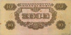 10 Lei ROUMANIE  1944 P.M11 TTB+