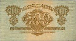 500 Lei ROUMANIE  1944 P.M14 SUP à SPL