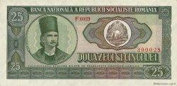 25 Lei ROUMANIE  1966 P.095a pr.NEUF